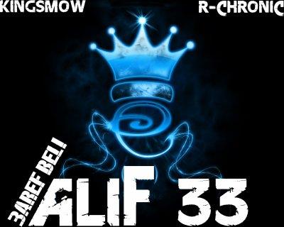 AliF33