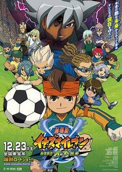 Films Inazuma Eleven/GO