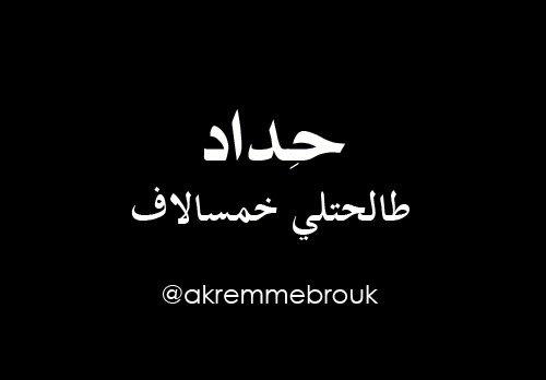 whd mydhak :p