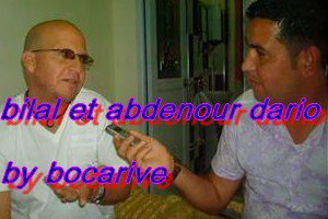bilal-mouffok-1966@hotmail.fr