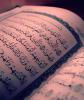 """""""Allah voit tout, et sait tout"""""""