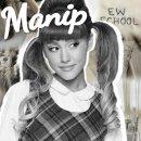 Photo de manipRPG
