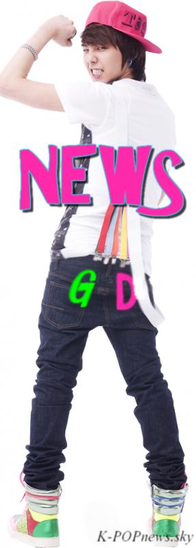 ♬♪ News People ♬♪