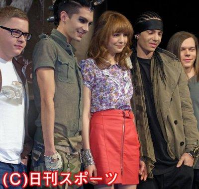 Tokyo, Singing Session 10.02.11