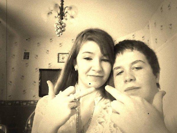 Moi & Mon Petit frère ♥