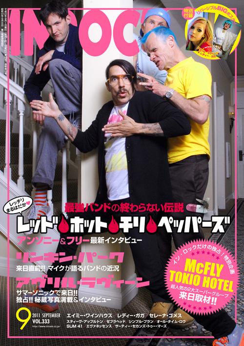 Tokio Hotel dans la prochaine édition de inrock (Japon).