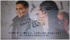 Nouveau message de Tokio Hotel aux VMAJ à Tokyo, au Japon (25.06.11) Traduction par Prinz16.skyrock.com