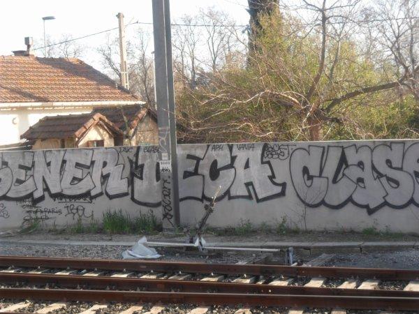 Sener - Deca - Clase