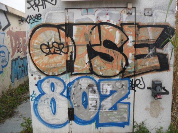 Otse - 80'Z
