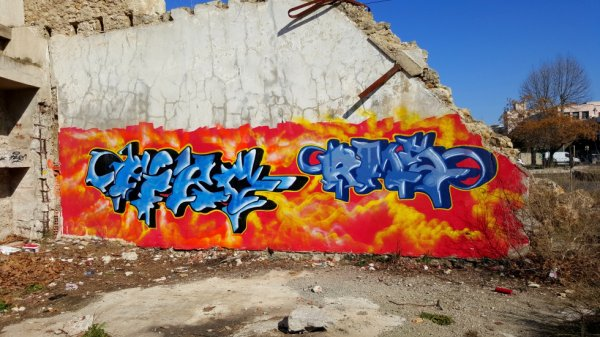 Piro - RMS