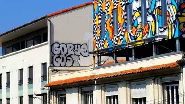 Gorye - Gost