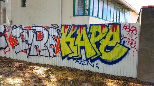 Ivre - Kape
