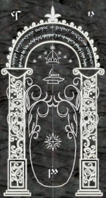 Les Portes De La Moria Le Seigneur Des Anneaux