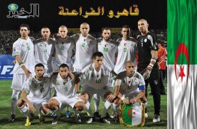 c est l'équipe algerien