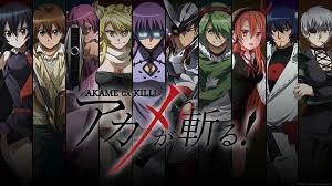 Red eyes sword - Akame ga kill