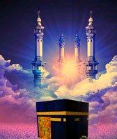 L'islam la seule religion du monde entier
