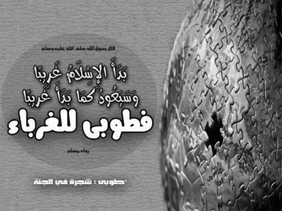 •●|||▓ الى كل مسلم ومسلمة▓|||●•