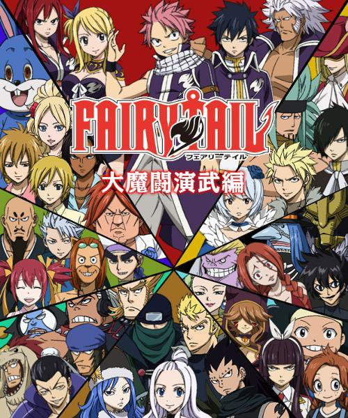 Fic 2 Fairy Tail