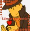 sakura--kinomoto