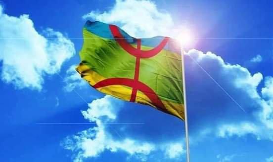 30 août, journée internationale du drapeau amazigh 🤗❤