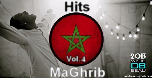 Album Pop HITS MAGHRIB Vol.4 / 08.Hsebni Tema3 - Hatim Ammor (2013)