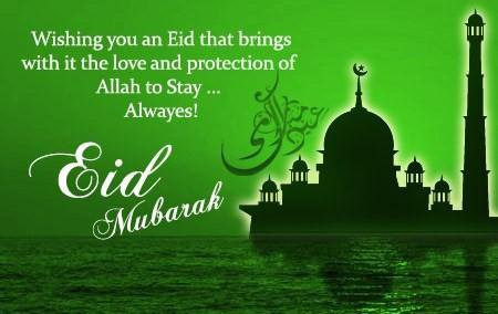 Eid Mubarak My Ummah :)