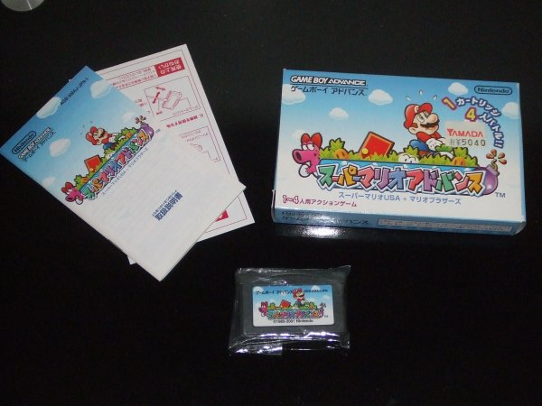 Super Mario Bros 2 Advance