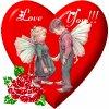 Amour enfantine