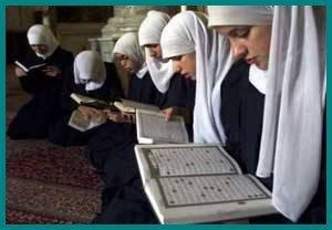 "a3oudou bi llahi minal sheytan i rajjim"""