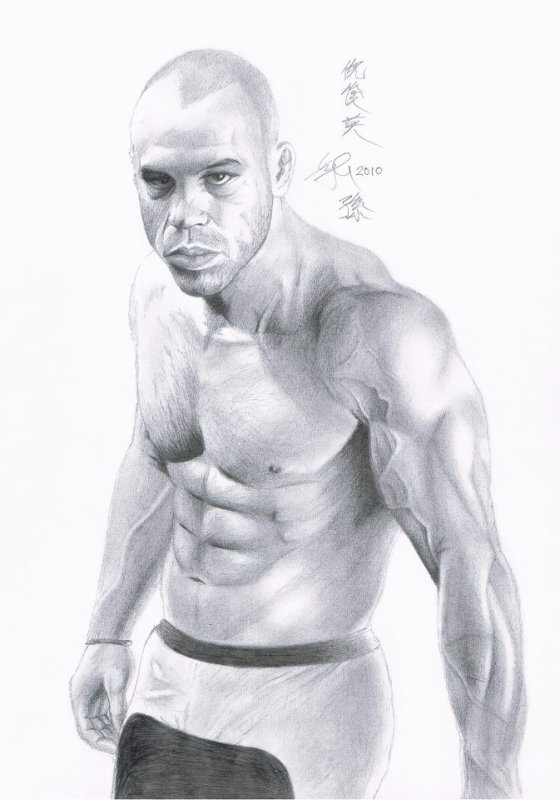 portrait de wanderlei par un fan source dragon bleu