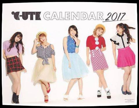 [°C-UTE] Preview du calendrier 2017