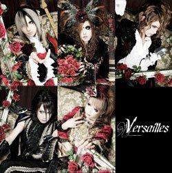 Versailles, groupe de musique gothic <3