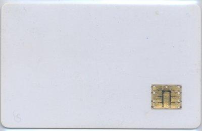 L'ancêtre de la carte de maintenance... // The 1st French maintenance card
