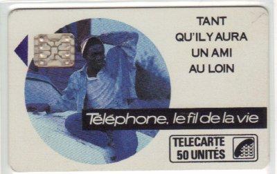 Télécarte jamais émise !!! // Never issued phonecard!!!