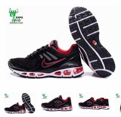 Nike Tn Chaussures http://www.usgotrading.com/