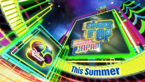 Article spécial: Shake it up made in Japan