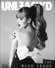 Découvrez la couverture du magazine Unleash'd pour laquel Bella à posé.