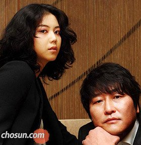 Kim ok-bin & Song kang-ho