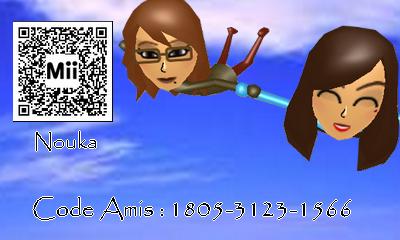 Mon Code Amis Sur 3DS ^^