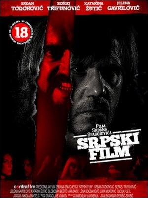 ♦ SERBIAN FILM