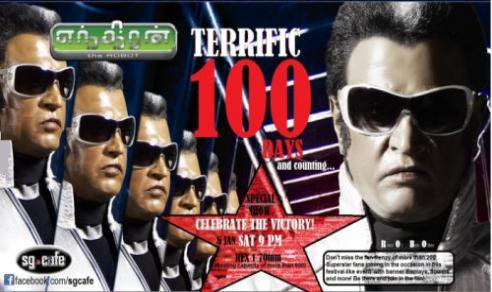 endhiran completed 100 days