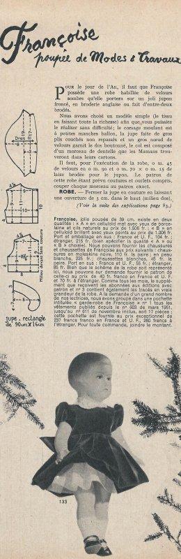 1951 Décembre