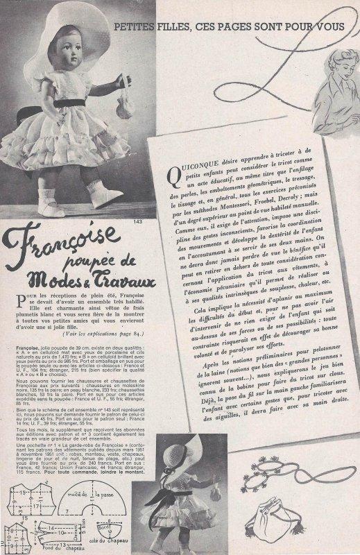 Juillet 1952