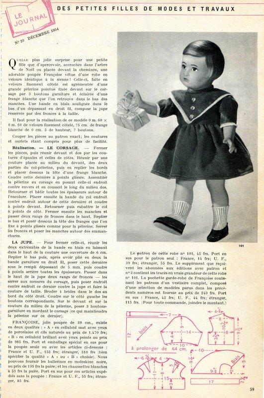 Décembre 1954