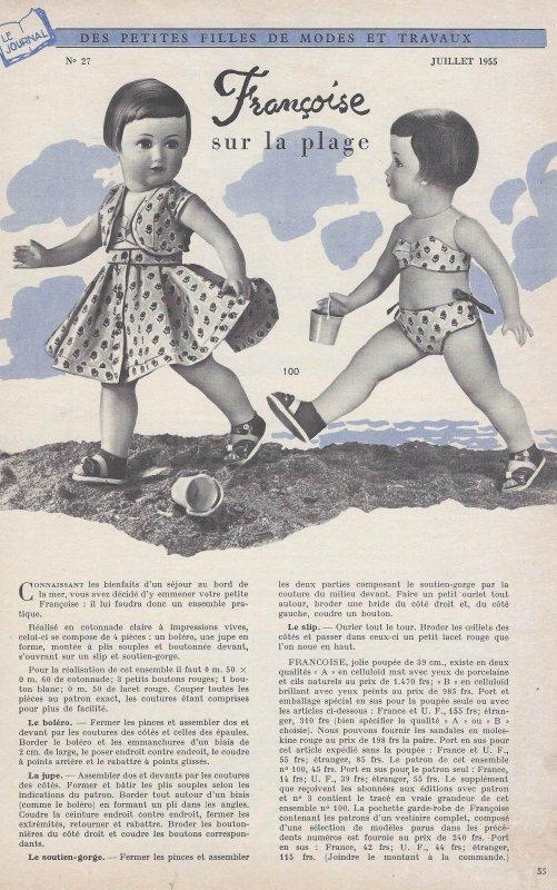 juillet 1955