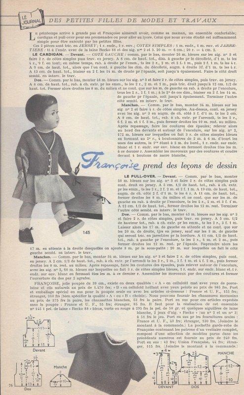 Mars 1956