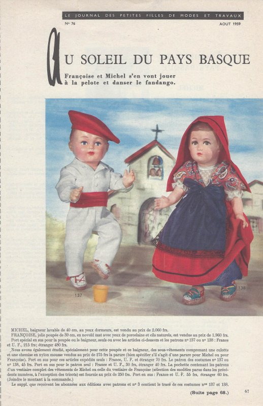 aout 1959