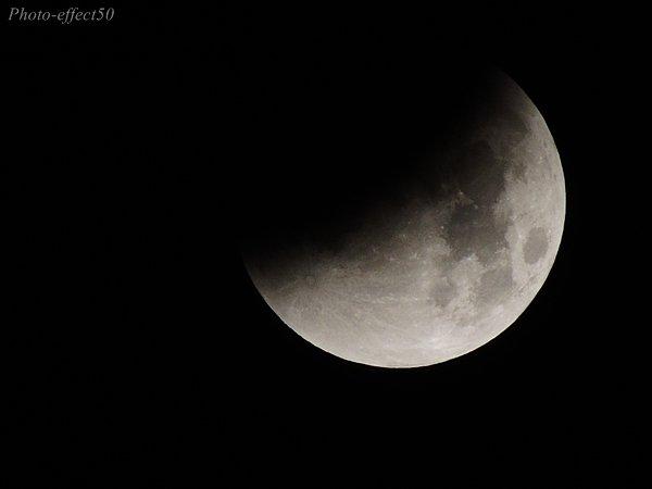 Eclipsée...