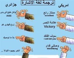 algeriennnnnn 4EvEr