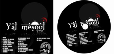 The Last Albume of C4RYS 'Y'al Masoul'   2009